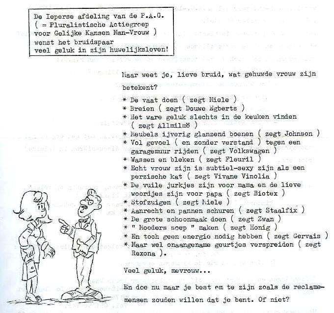 Pamflet van PAG over reclame, z.d. (collectie RoSa)